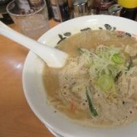 特製・蔵出し味噌@麺屋・風雷坊(仙台)