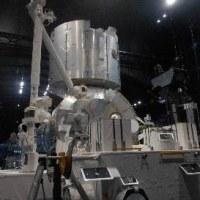 筑波宇宙センターを見学