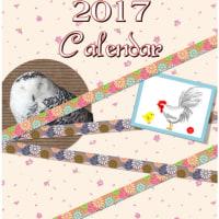 来年のカレンダーはスクラップブッキング風☆彡