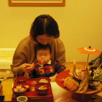 今年夏に生まれた曾孫のお食い初めのお祝い