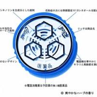 武道館記念商品 発売決定!(12/14~)