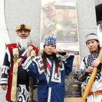 舞踊や歌…アイヌ文化を紹介(中国新聞)