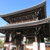 中山寺 五重塔