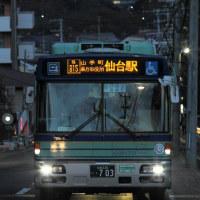 S815系統 西中山-山手町経由・仙台駅