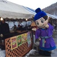 田沢湖高原雪まつり イベントスケジュール2日目♪