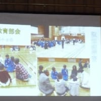 学校応援団 「まとめの会」