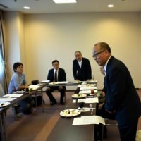 四国地方協議会理事会が開催されました