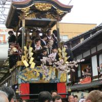 コンチキと 雅やかな大津祭り