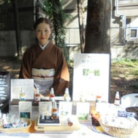 熊野神社に出店