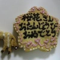 自己満足企画!桜花さんの生誕を祝うクッキー作ってみた!