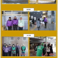 2017.4.7鳥取・鳥取、倉吉、米子 鳥取県主要3駅で171PR