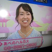 ぐる関本番で小生のアイドル、泉ゆうこをやっと観た! 2015年8月1日