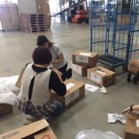 2016中古衣料海外輸送ボランティア(報告)