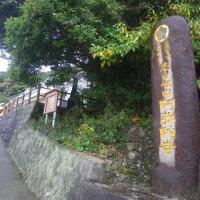 平戸市の南端 志々伎山(346.8m)へ月例山行・・・佐賀勤労者山岳会2016.12.4