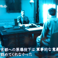 NHK「原爆投下知られざる作戦を追う」