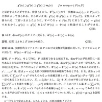 FDG_KN翻訳下書き(8)
