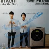 14年ぶりの洗濯機♪