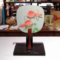 台座付き 金魚の押絵団扇
