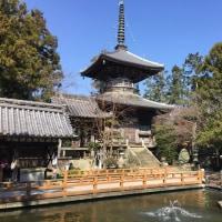 1番札所霊山寺