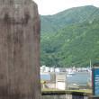 西伊豆の小さな漁村戸田港と「造船郷土資料博物館」