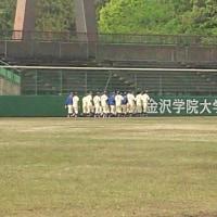 2017 春 北信越地区高校野球石川県大会 ~決勝~  vs 金沢