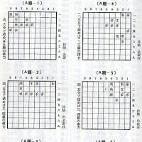 将棋紳士録第10版掲載詰将棋について(1)