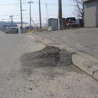 ビリ砂~北国の冬あか一掃
