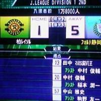 ○ 1-5 柏レイソル (25-2nd-10)