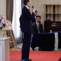 宅建協会千葉支部 平成29年度定期総会(第51回総会)報告