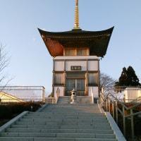 天昌寺へ寄り道