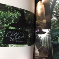 熱海リゾート写真集