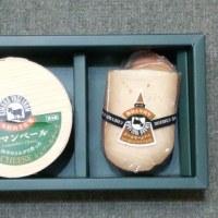 ふるさと納税2016 41発目 大好きなチーズです(*´∀`*)