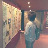 「LOVE&PEACE展」と「台湾・「慰安婦」の証言」を観て来ました。