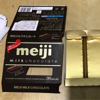 スケジュール帳カスタマイズ  #meiji  #嵐  #松本潤