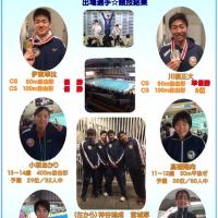 第39回全国JOCジュニアオリンピックカップ春季水泳大会結果報告