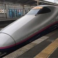 新幹線通勤、会社に感謝です。