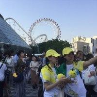 ゆず イロハ・東京ドーム1日目