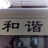 HOマニ44最終決戦!?1