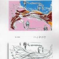 朝日記170328 小説「かろみっこ」のことと今日の絵