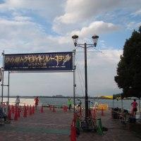 琵琶湖トワイライトリレーマラソン