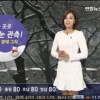 韓国の初雪とミニスカ