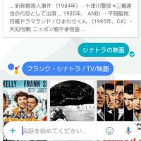 【テニスと無関係:電脳】おすすめアプリ「Google Assistant」が面白いです!