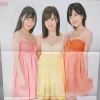 12/9発売「BOMB 2017年1月号」表紙:山本彩、矢倉楓子、須藤凜々花(NMB48)