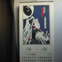 トヨタホーム物語『新年を祝う/カレンダーを選ぶ』2