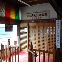 4.無量寺の千佛洞めぐり