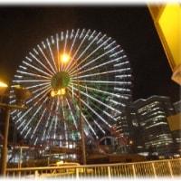 横浜徒歩者(16)