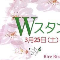 WスタンプFair~(^o^) そしてmachiko jinto!