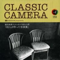 クラシックカメラマガジン 鹿児島vol2。。