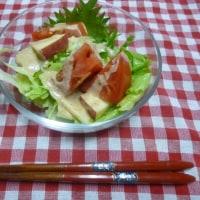 ~ 今日の夕飯 ~