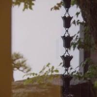 老欅荘(ろうきょそう)2